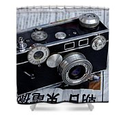 Argus C3 Brick Camera Shower Curtain