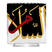 As-salam Shower Curtain