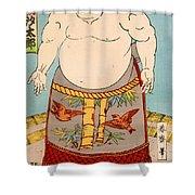 Asashio Toro A Japanese Sumo Wrestler Shower Curtain
