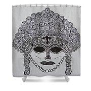 Dark Ancient Eyes  Shower Curtain
