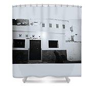 Asilah Shower Curtain