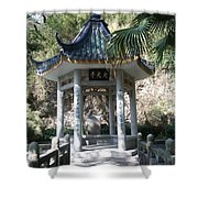 At Scholar's Home In Shantou Shower Curtain