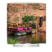 At The River Shower Curtain