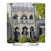 Athenaeum Shower Curtain