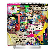Atomic Bomb Of Purity 2a Shower Curtain by David Baruch Wolk