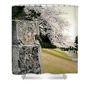Atsugi Pillbox Walk  B Shower Curtain