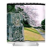 Atsugi Pillbox Walk  I Shower Curtain
