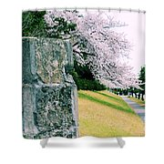 Atsugi Pillbox Walk  I1 Shower Curtain