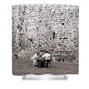 Backgammon At The Ancient Wall Shower Curtain