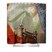 Badshahi Mosque 2 Shower Curtain by Catf