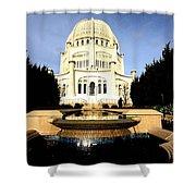 Bahai Temple Shower Curtain