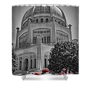 Bahai Temple Wilmette In Black And White Shower Curtain