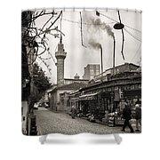 Balat Neighborhood In Istanbul Shower Curtain
