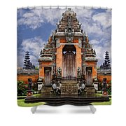Bali Shower Curtain