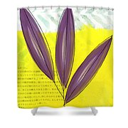 Bamboo Shower Curtain by Linda Woods
