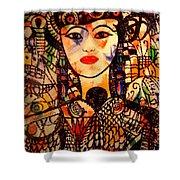 Beautiful Banafrit Shower Curtain