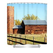 Beautiful Brick Silo Shower Curtain
