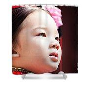 Beautiful Chinese Child Portrait Shower Curtain