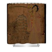 Beautiful Imperial Consort Yang Yuhuan Shower Curtain