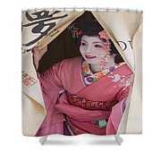 Beautiful Japanese Woman Shower Curtain