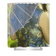 Behind The Umbrella Shower Curtain