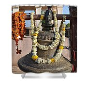 Bell At The Temple Of The 64 Yoginis - Jabalpur India Shower Curtain