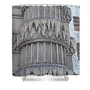 Belle Isle Aquarium Entrance Shower Curtain