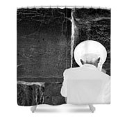 beseeching the LORD Shower Curtain