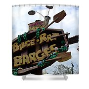 Best Water Ride In Florida Shower Curtain