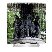 Bethesda Boys Shower Curtain