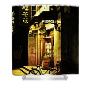 Bicycle On The Streets Of Beijing At Night Shower Curtain