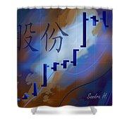 Bidu Shower Curtain