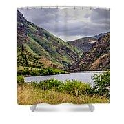 Big Bar View Shower Curtain