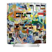 blessed is He Who is good and Who does good 6 Shower Curtain