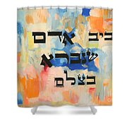 Blessed Is Man For He Is Created In The Divine Image Shower Curtain