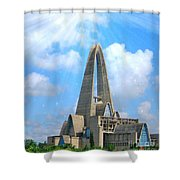 Blessings Shower Curtain