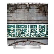 Blue Mosque Calligraphy Shower Curtain