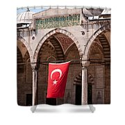 Blue Mosque Courtyard Portico Shower Curtain