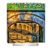 Blue Mosque Painting Shower Curtain