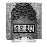 Blue Mosque Portal Shower Curtain