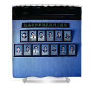 Board Of Directors Shower Curtain