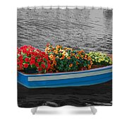 Boat Parade Shower Curtain