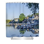Boathouse Row In September Shower Curtain
