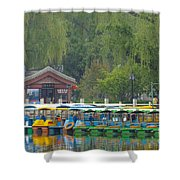 Boats In A Park, Beijing Shower Curtain