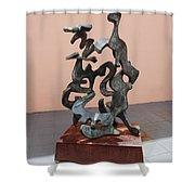 Boca Sculpture Shower Curtain