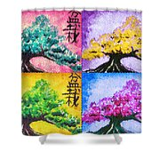 Bonsai Pop Art Shower Curtain