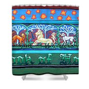 Book Of Hours Shower Curtain