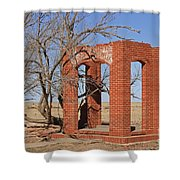 Brick Entry 2 Shower Curtain