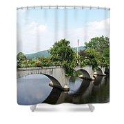 Bridge Of Flowers In Shelburne Shower Curtain