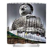 Buddha Aura Shower Curtain